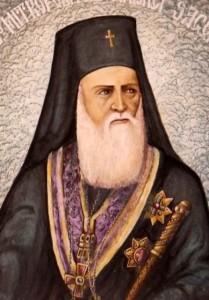 Andrei Saguna - primul presedinte al fundatiei Gojdu