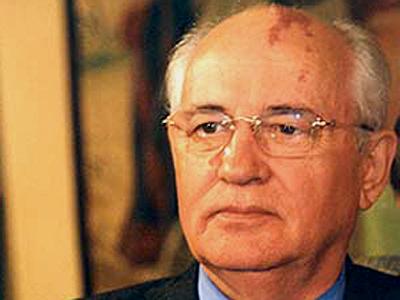 Mihail Gorbaciov