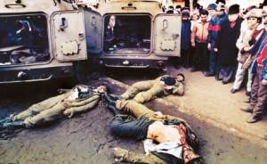 """Corpurile """"teroristilor"""" ucisi"""