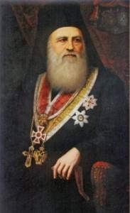 Episcopul Andrei Saguna