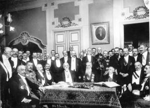 Sfatul Tarii - 1918