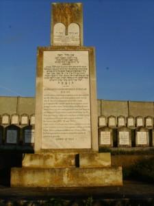 Monumentul evreilor asasinati in septembrie 1944