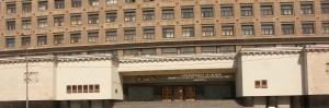 Academia Militara URSS