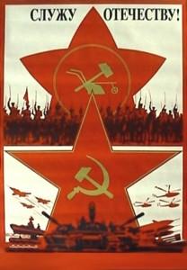 Poster de propaganda socialist