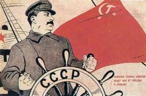 Intaiul marinar al URSS