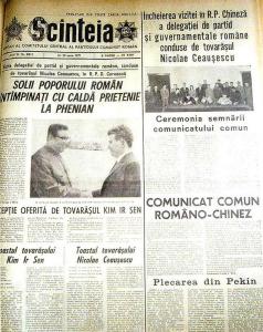 """Joi 10 iunie 1971, """"Scanteia"""" anunta inceperea vizitei lui Ceausescu in Coreea de Nord. Calatoria a fost urmata, in scurta vreme, de stoparea procesului de liberalizare inceput in dupa 1965"""