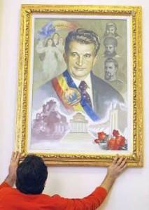Portret de stat Nicolae Ceausescu