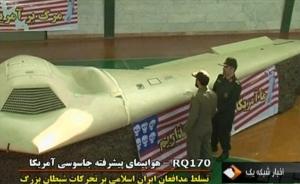 "Militari iranieni inspectand ""drona"" capturata"