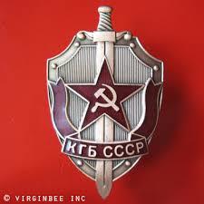 Stema KGB